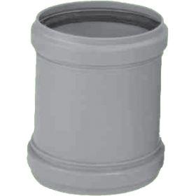 Remontinė vidaus kanalizacijos mova HTU, , d 50