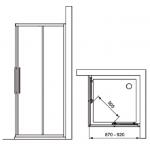 Dušo sienelė IDEAL STANDARD, Kubo 90 cm, profilis chromas, stiklas skaidrus (1 dalis) (IŠ EKSPOZICIJOS, parduodama tik po 2 vnt)