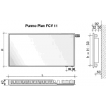 Radiatorius PURMO FCV 11, 600-600, pajungimas apačioje