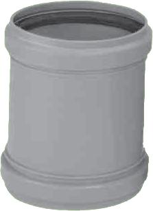 Remontinė vidaus kanalizacijos mova HTU, , d 40